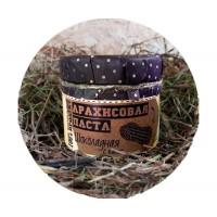Арахисовая паста шоколадная (300г)