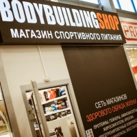 Открылся BODYBUILDING SHOP в г.Омск!