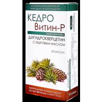 КедроВитин-Р (30капс)