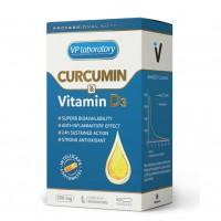 Curcumin & Vitamine D3 (60капс)